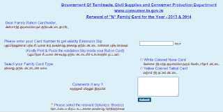 Renew TN ration card online