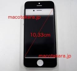 iPhone 5: after the back, the front face and a screen 4 ""