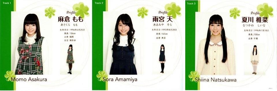 夏川椎菜の画像 p1_24