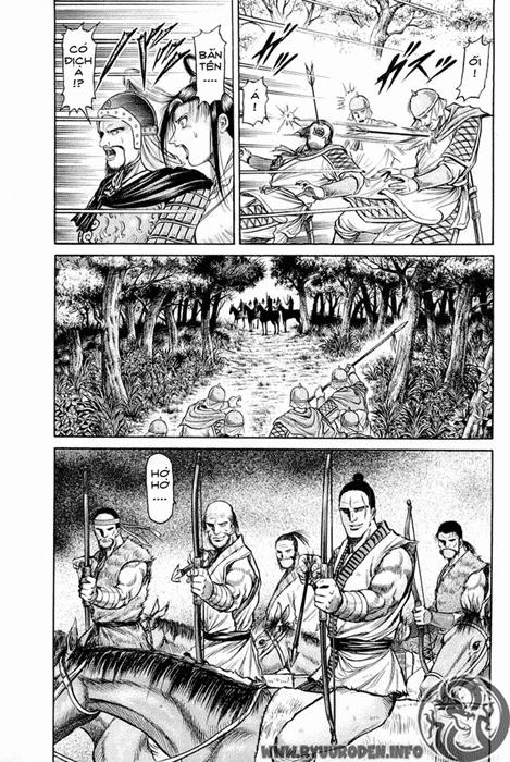 Chú Bé Rồng - Ryuuroden chap 46 - Trang 16