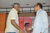 Oh My Love Audio Release function photos stills gallery-thumbnail-1