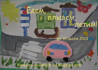 конкурс игр для малышей
