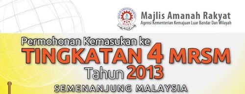 Permohonan Online Kemasukan MRSM Tingkatan Empat 2013