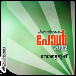 Chithravishesham Poll 2012: Polling