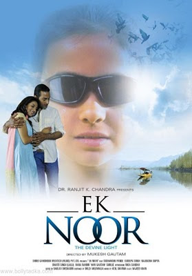 Ek Noor 2011 Punjabi Movie Watch Online