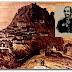 23 Ιανουαρίου 1878: Η πρώτη απελευθέρωση του Δομοκού από τους Τούρκους