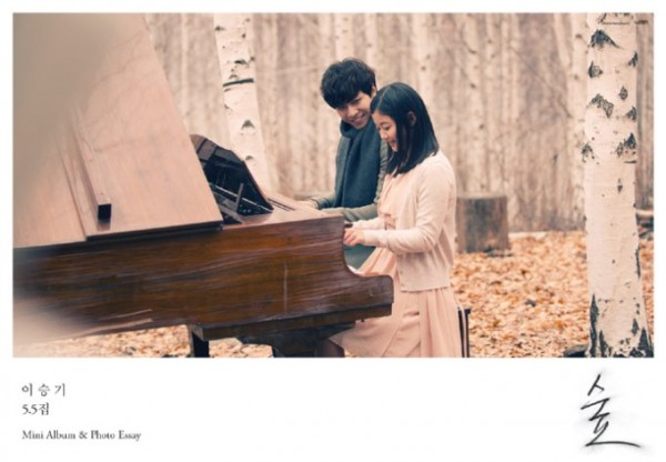 Lee Seunggi 5.5 Mini Album 'Forest'