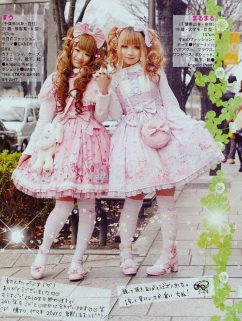 pink lolita dresses