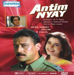 Antim Nyay 1993 Hindi Movie Watch Online