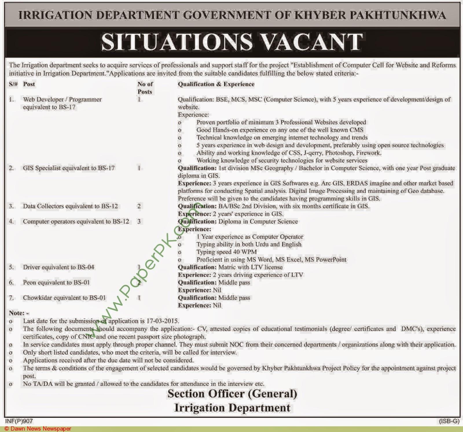 irrigation department kpk jobs 2015 paperpak jobs in irrigation department kpk jobs 2015
