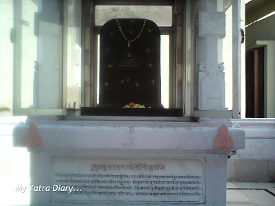 Dwadash Jyotirlingams dedicated to Lord Shiva in the Swami Dayananda ashram temple in Rishikesh