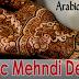 Arabic Mehndi | Arabic Mehndi Designs By Best Mehndi Artist