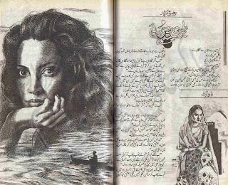 Bari dair hui Zohra Mumtaz