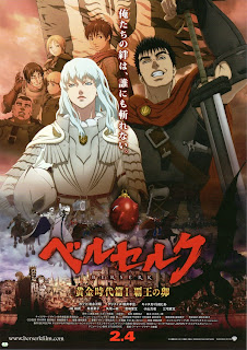 Berserk La Edad de Oro I: El huevo del rey conquistador (2012) Online
