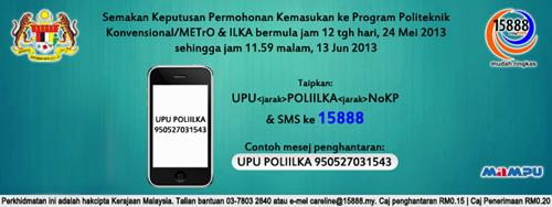 Semakan Keputusan Tawaran UPU Sesi 2013/2014 Online
