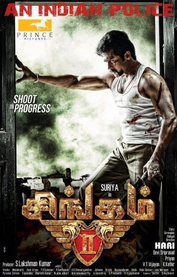 Singam 2 first look posters amazings images photos