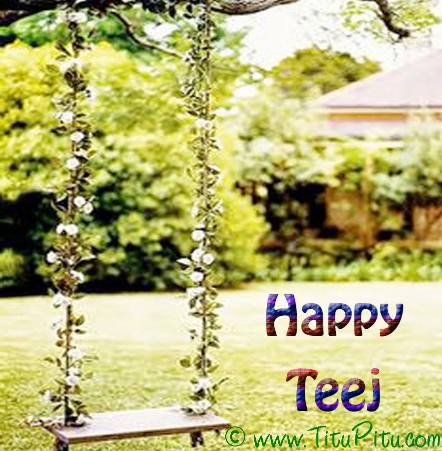 Teej-Cute-swing-wallpaper