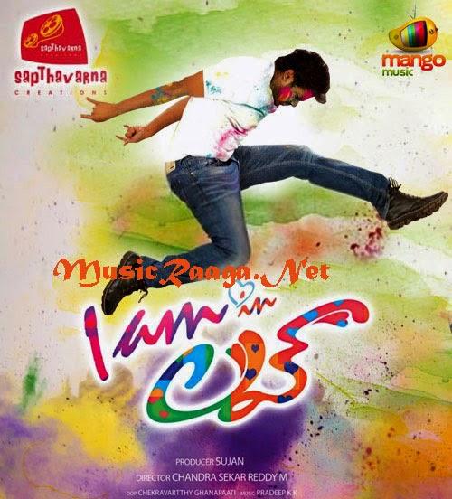 I Am In Love 2014 Telugu Mp3 Songs