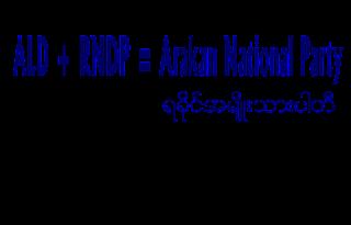 Khaing Aung Kyaw – ALD + RNDP = ANP