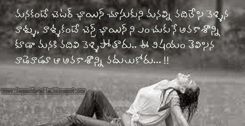deep love failure quotes in telugu legendary quotes