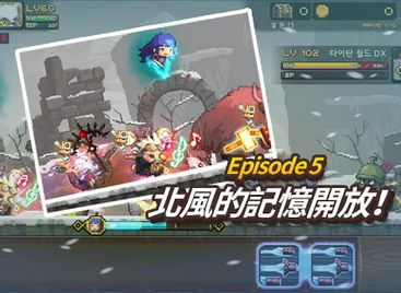 克魯賽德戰記 - Crusaders Quest APK 下載
