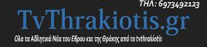 tvthrakiotis.gr