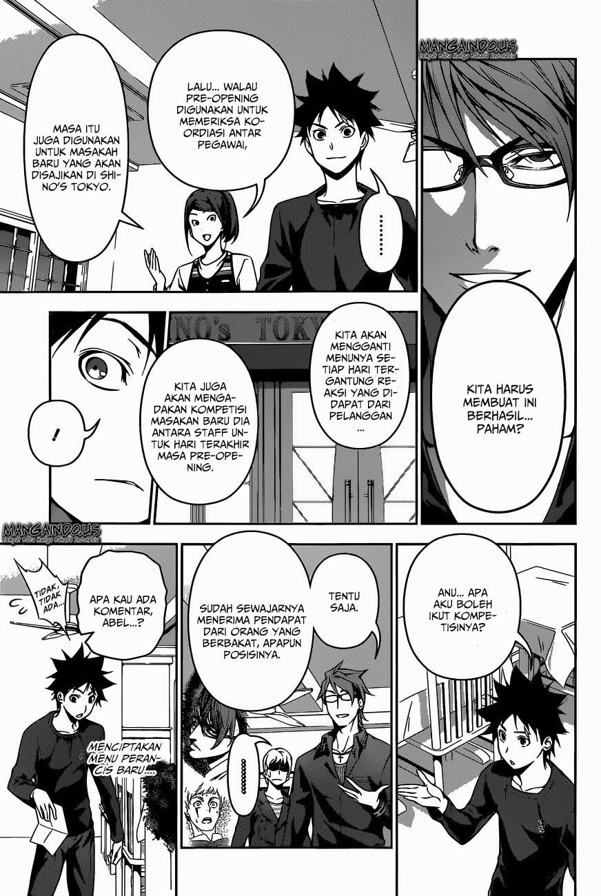 Shokugeki no Souma Chapter 111-2