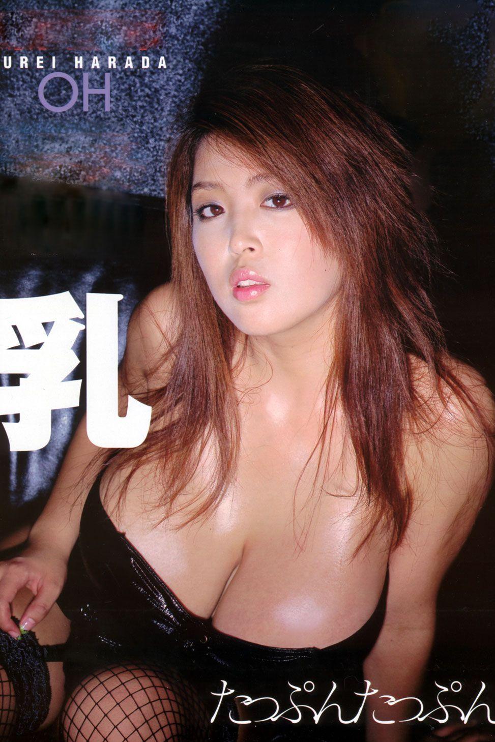 harada orei lingerie stockings 18 Sexy Teen Sluts