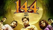 144 2015 Tamil Movie MP3