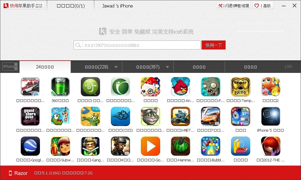 games download free apps