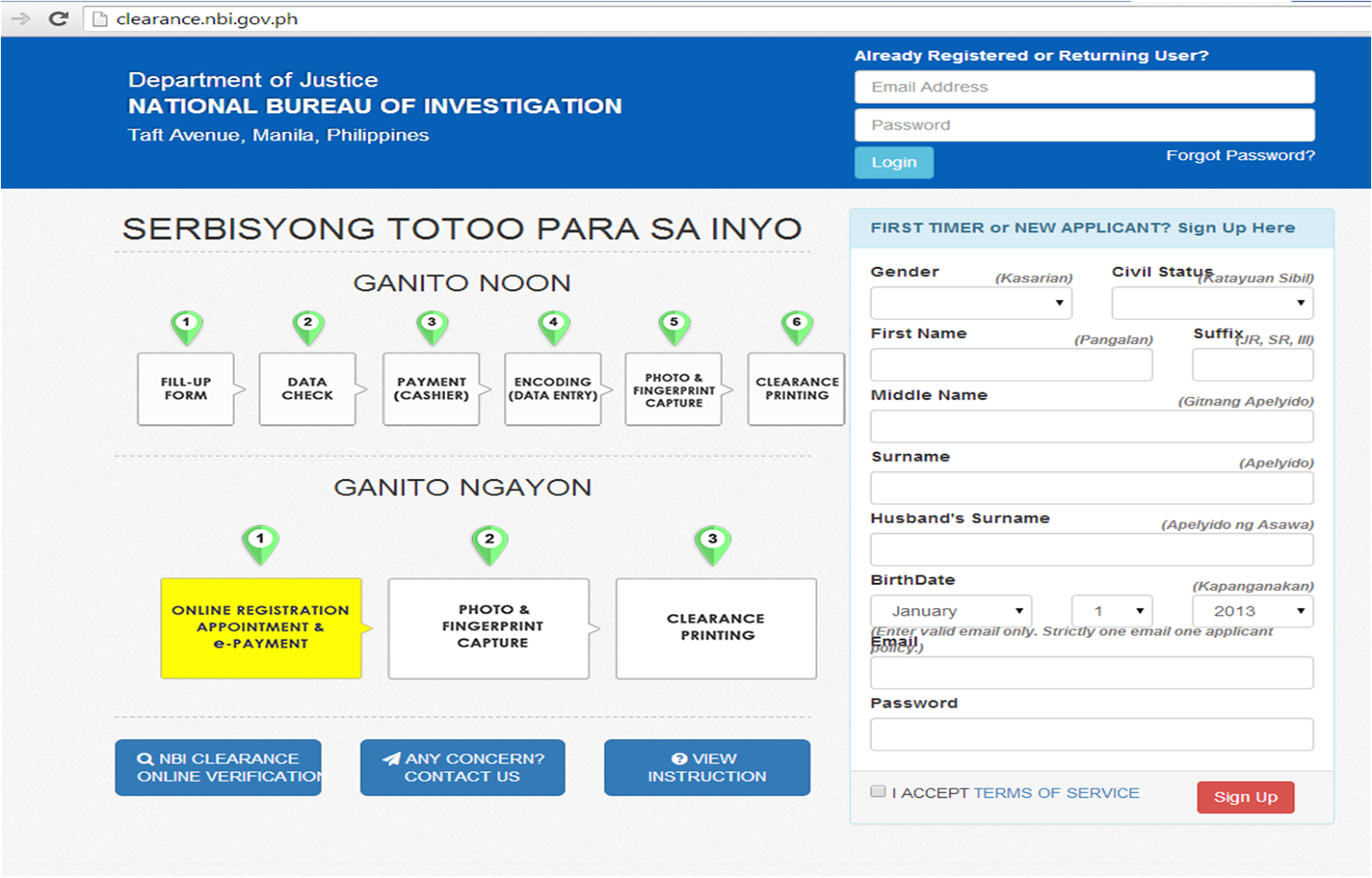2017 step by step process how to get nbi clearance using the now the national bureau of investigation has upgraded their system to make it easier and more convenient for those who needed to secure nbi clearance even malvernweather Choice Image