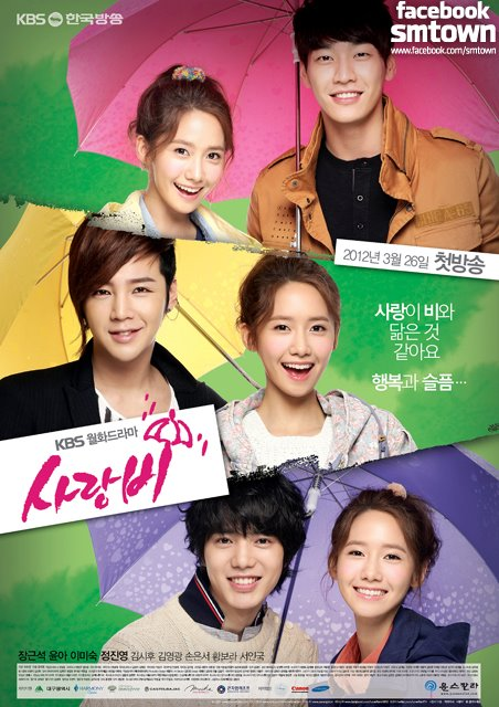 Rain Love Korean Drama Wallpaper Love Rain Korean