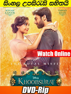 Khoobsurat 2014 Watch Online with sinhala subtitle