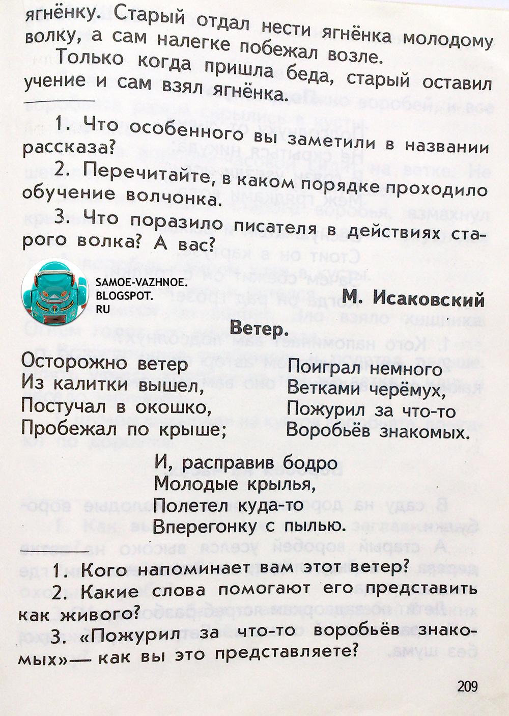 Жёлтый учебник Алма-Ата. Жёлтый учебник литература девяностые