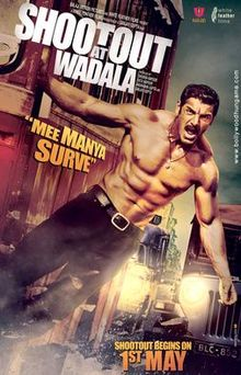 Shoot Out At Wadala Hindi Movie Poster