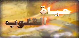 رسالة نصح إلى من قصرت بالحجاب من الشيخ نبيل العوضي