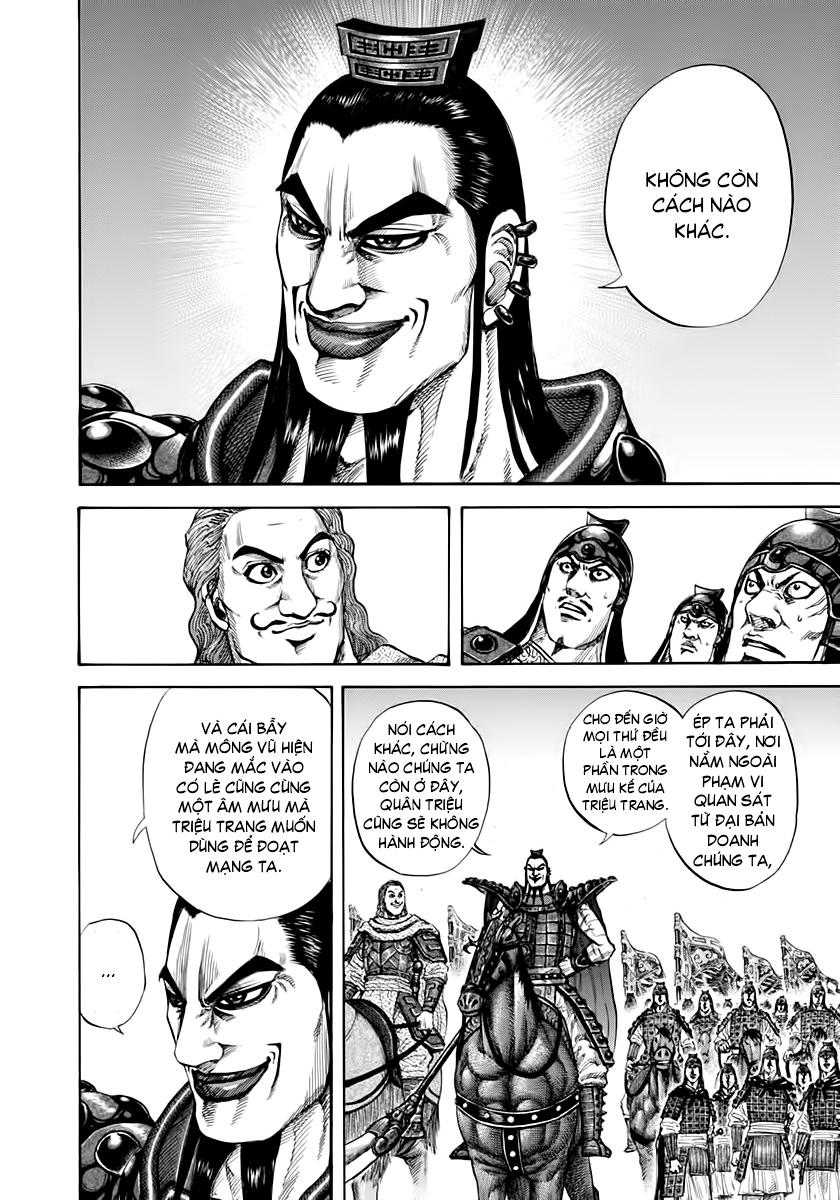 Kingdom – Vương Giả Thiên Hạ (Tổng Hợp) chap 154 page 6 - IZTruyenTranh.com