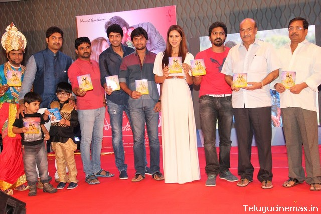 Pandavullo Okkadu audio launched,Pandavullo okadu audio Released ,Pandavullo okkadu audio release,Telugucinemas.in