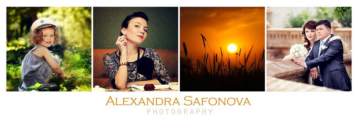 Александра Сафонова