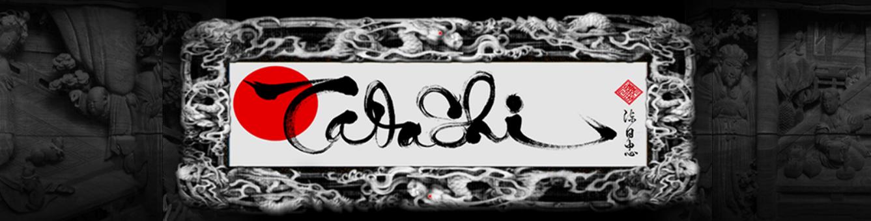 XĂM NGHỆ THUẬT SÀI GÒN | TATTOO TADASHI