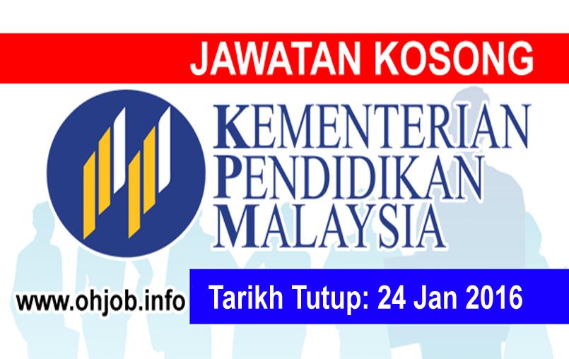 Jawatan Kerja Kosong Kementerian Pendidikan Malaysia (KPM) logo www.ohjob.info januari 2016