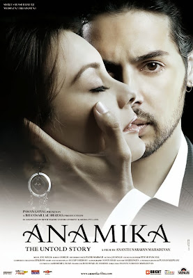 Anamika (released in 2008) - Starring Dino Morea, Minissha Lamba, Koena Mitra and Gulshan Grover