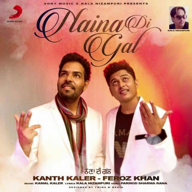 Feroz khan kanth kaler mp3 new song