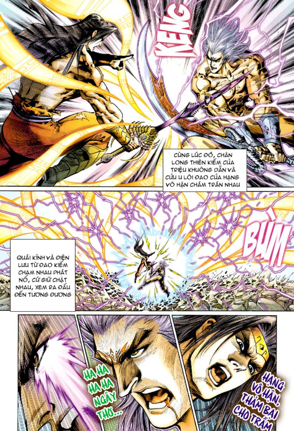 Thiên Tử Truyền Kỳ 5 - Như Lai Thần Chưởng chap 214 - Trang 6