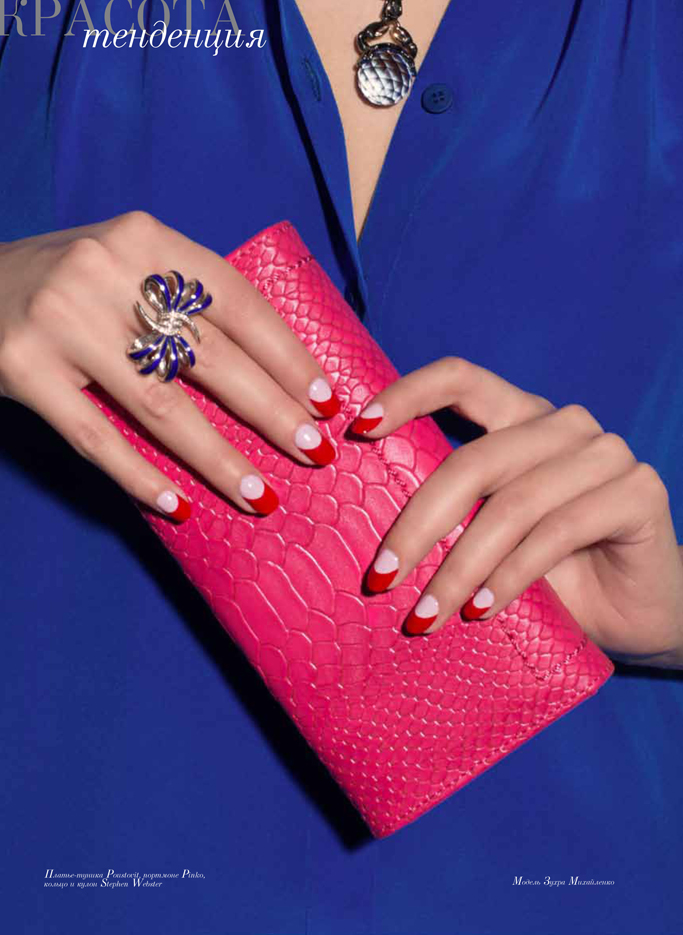 The Best Hair Makeup and Nail Trends of 2013  Glamour