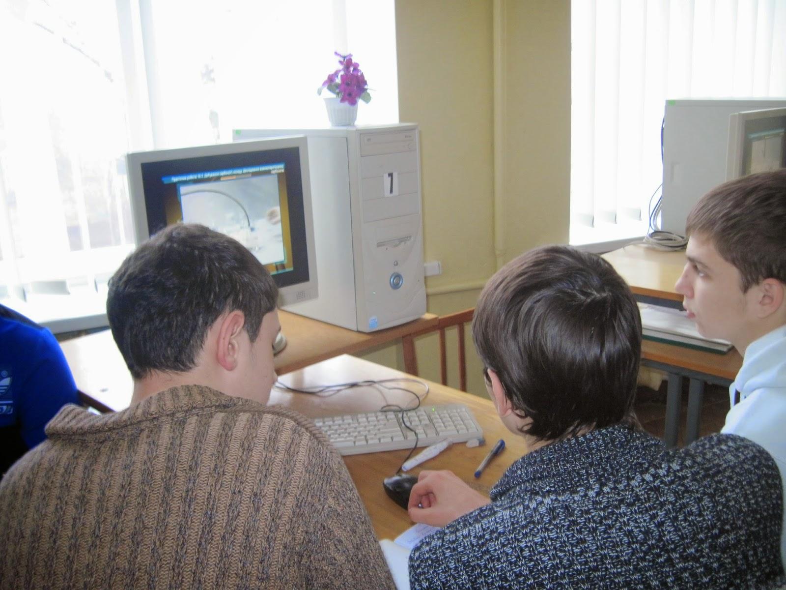 моніторинг 10 клас 2013 завдання бланк для відповідей