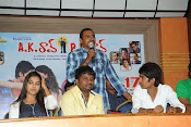 Ak Rao Pk Rao Movie Press Meet Photos Gallery-thumbnail-6