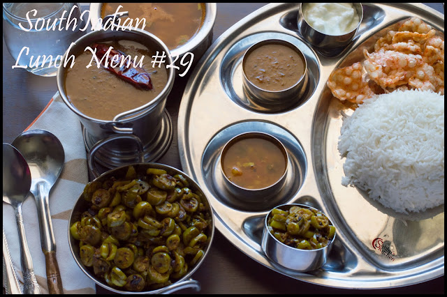 South Indian Lunch Menu #29 - Hotel Sambar, Pineapple Rasam, Kovakkai Curry, Curd, Rice and Papad