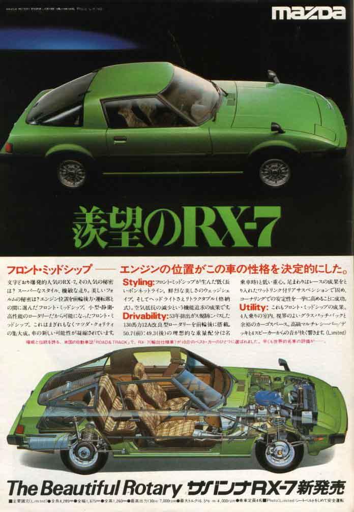 Mazda RX-7, FB, SA22C, japońska motoryzacja, samochód z duszą