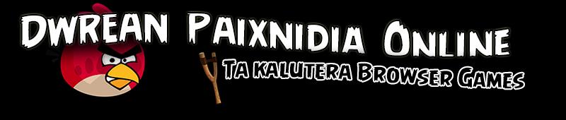 Free Paixnidia Online | Παίξτε δωρεάν τα καλύτερα παιχνίδια